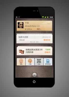 wallet app iphone