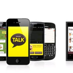 Friendster to promote Korean-based mobile application platform Kakao in Malaysia