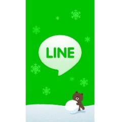 LINE Version 4.3.0 for Android Released