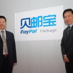 PayPal Package Simplifies International Delivery for Chinese Exporters