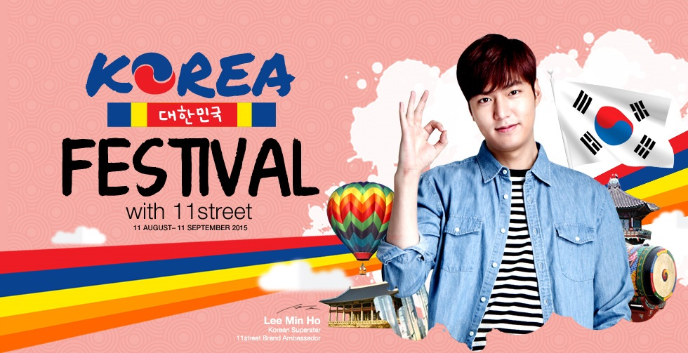 20150812 11street-korean-festival-large