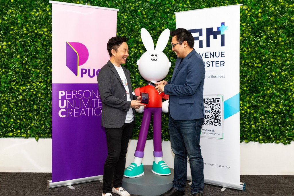 [From left] CHEONG Chia Chou, Group Managing Director and Chief Executive Officer of PUC Berhad and Ken Lim, Chief Executive Officer of Revenue Monster Sdn Bhd