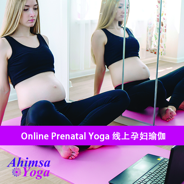 Ahimsa Yoga Online Prenatal Yoga